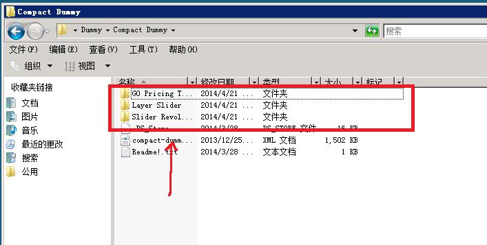 51 wordpress The7 神主题使用教程之安装(一)