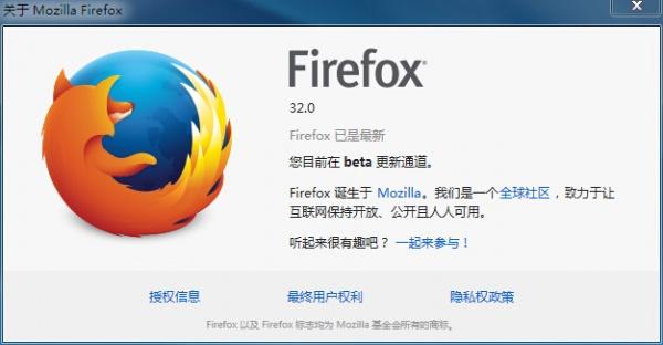 23175847 rTUp Mozilla Firefox 32.0 Beta 1 发布 Firefox 32.0下载