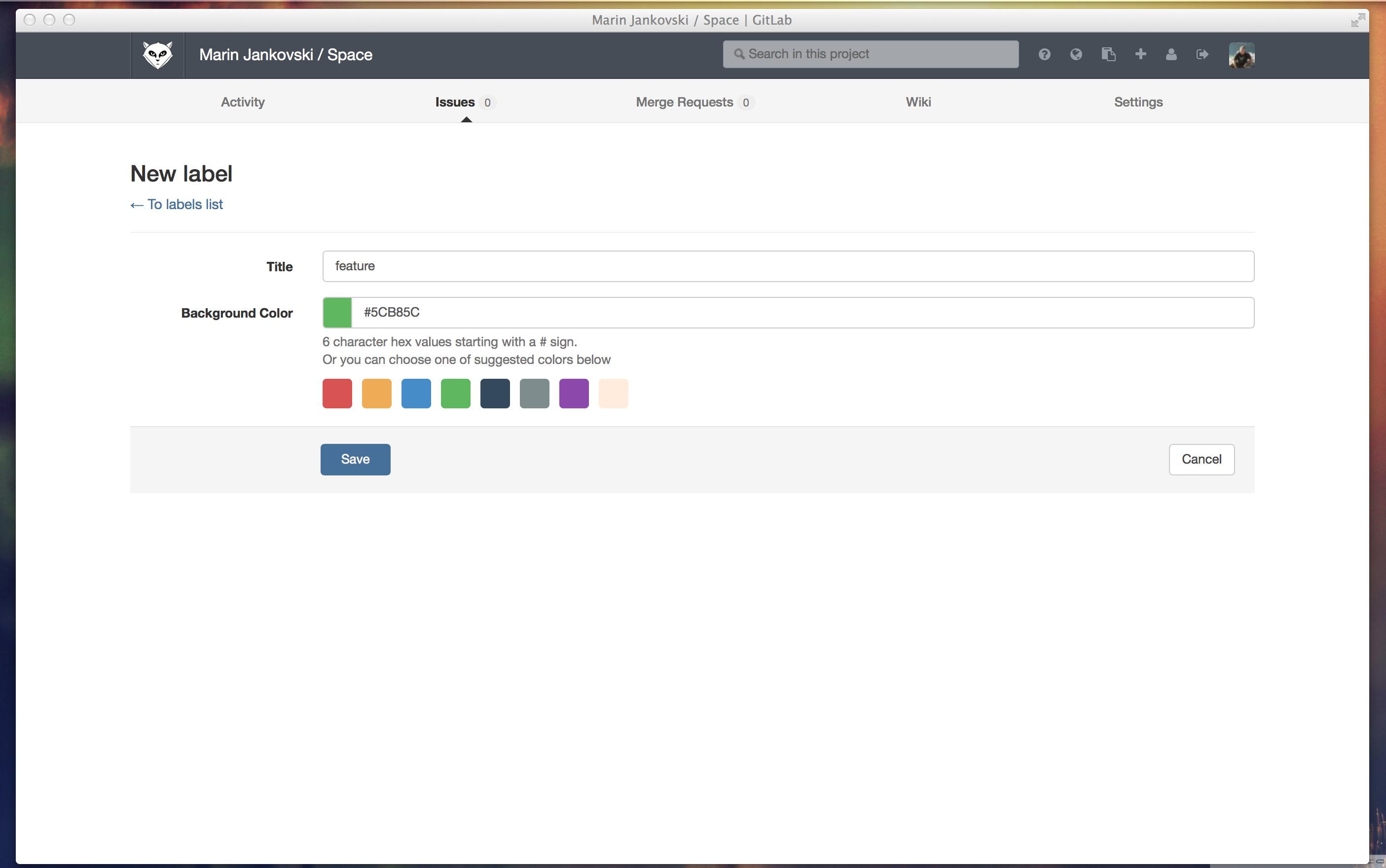 219 Gitlab 7.2.0 正式版发布  Gitlab 7.2.0 下载