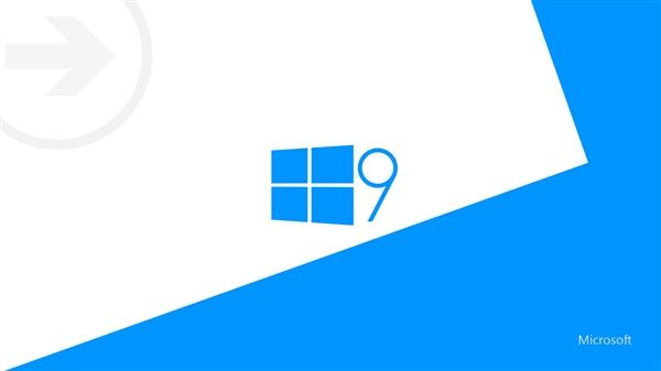 29 Windows 9 今秋公测 Windows 9新功能 Windows 9下载地址