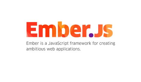 317 Ember.js 1.7.0 正式版发布下载 前端MVC框架