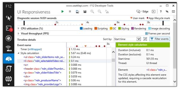 38 IE 11.0.11更新发布 IE 11.0.11新功能介绍