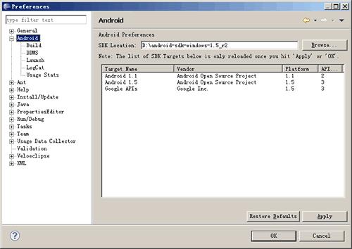 71 ADT Plugin for Eclipse 23.0.3 发布下载 Eclipse插件下载地址
