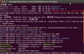 PhpStorm 8.0.2 EAP 138.2502发布  PhpStorm 8.0.2 EAP 138.2502下载