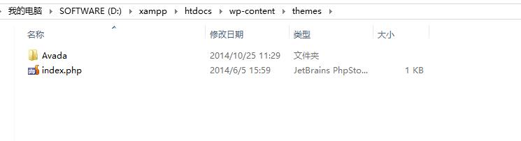 122 Avada v3.6.2深度汉化版使用教程 Avada v3.6.2下载地址