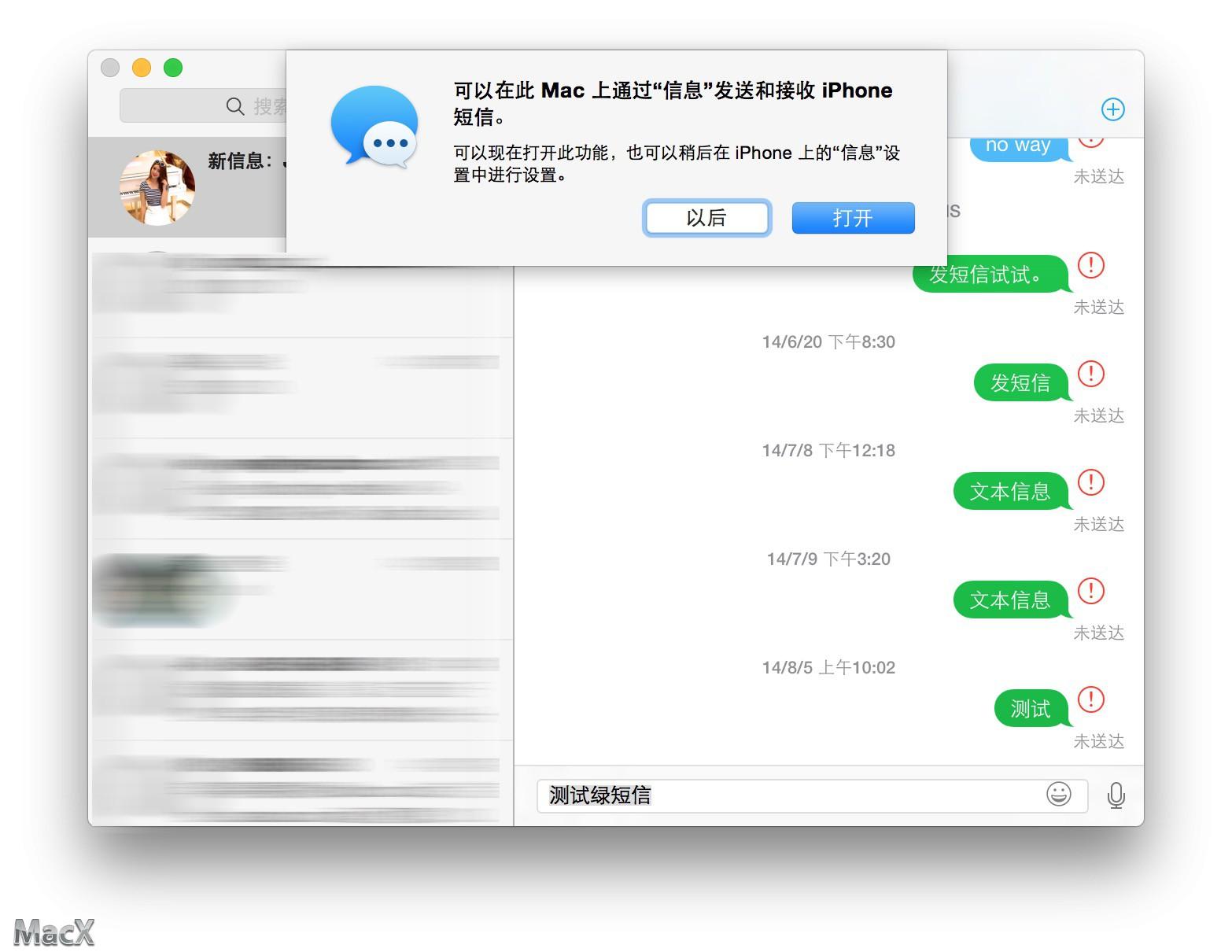 52 iOS 8.1 发布  iOS 8.1下载地址