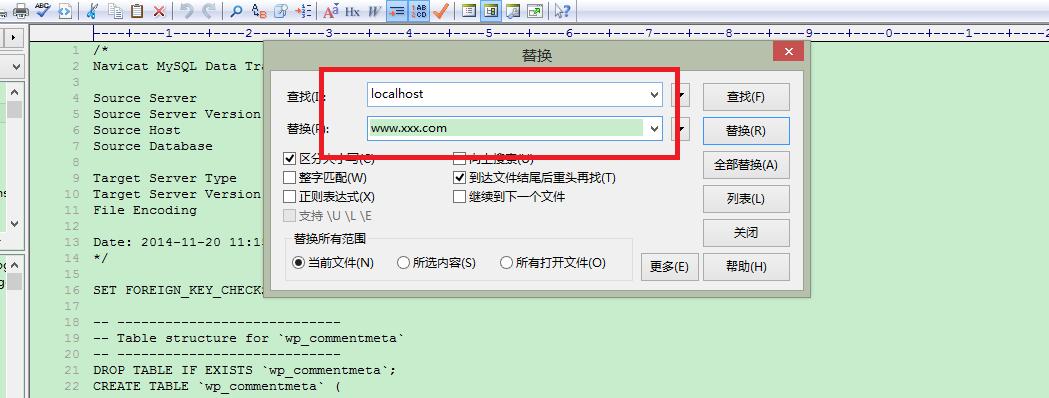 224 Avada v3.6.2深度汉化  快捷安装版avada v3.6.2使用教程