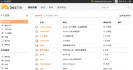 Seafile 4.0.1-Server/4.0.2-Client 发布  Seafile 4.0.1-Server/4.0.2-Client下载