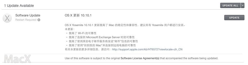 43 OS X Yosemite 10.10.1 发布  OS X Yosemite 10.10.1下载
