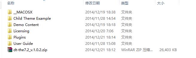 133 wordpress The7.2 v1.0.2官方原版免费下载