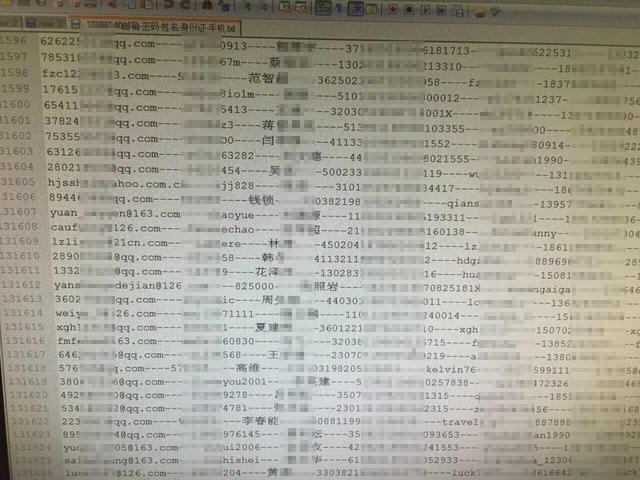 13Fjk 12306 用户数据泄露超 10 万条 或由撞库攻击所得