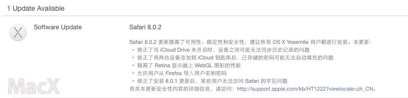 311 Yosemite 发布 Safari 8.0.2   Safari 8.0.2下载地址