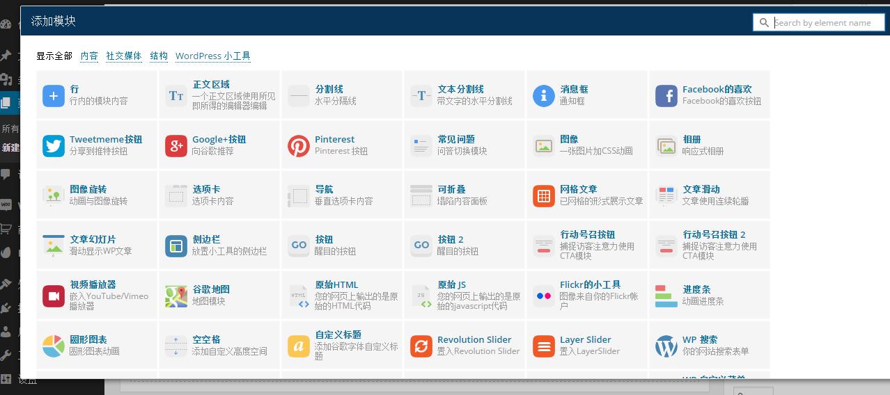 317 uDesign v2.5.3深度汉化更新发布  uDesign v2.5.3汉化下载