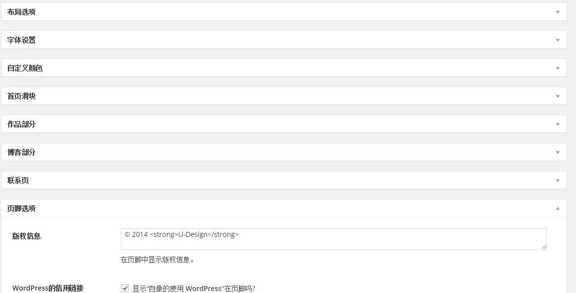57 uDesign v2.5.3深度汉化更新发布  uDesign v2.5.3汉化下载
