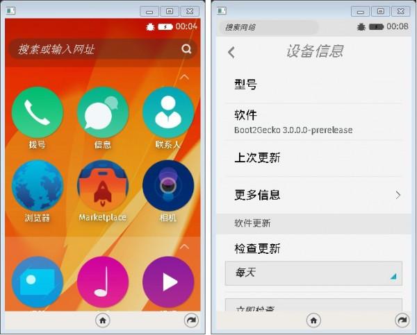 14085907 DZt7 1 Firefox OS 由 2.2 跳至 3.0 模拟器同时曝光