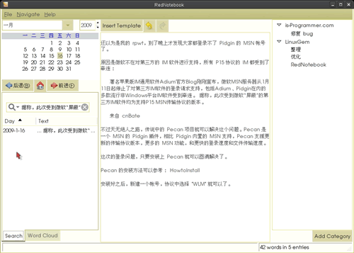21120327 Spfb RedNotebook 1.9.0 发布  Linux 桌面日记本