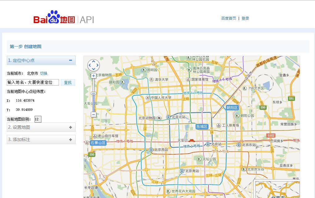 baidumap wordpress The7 主题手工添加百度地图 wordpress主题添加百度地图功能
