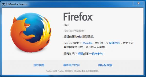 113 Mozilla Firefox 36.0 Beta 10 发布