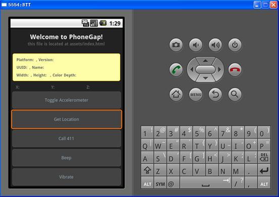 PhoneGap PhoneGap 3.7.0 现已提供在 PhoneGap Build