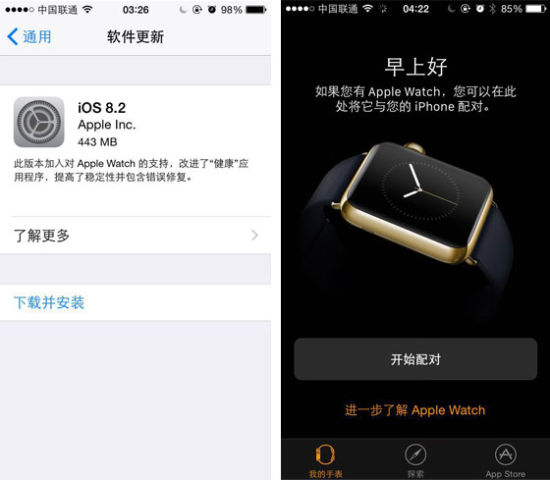 10074145 g7Co iOS 8.2 正式发布 支持 Apple Watch