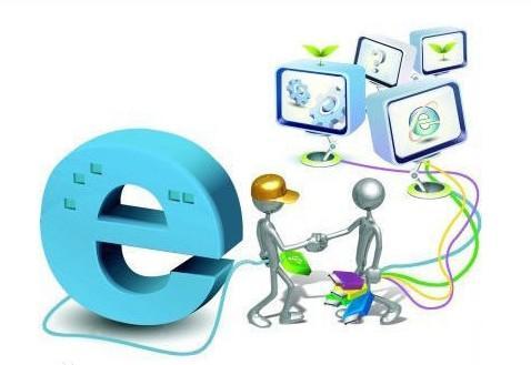 11 企业网站制作教程 网站开发哪个公司好