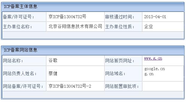 11074344 vX9o 1 谷歌重回中国的姿势应该是这样