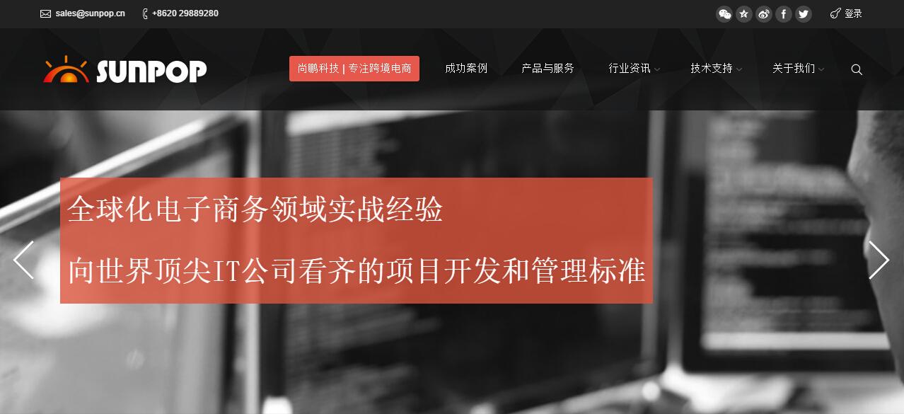 111 广州尚鹏信息科技有限公司