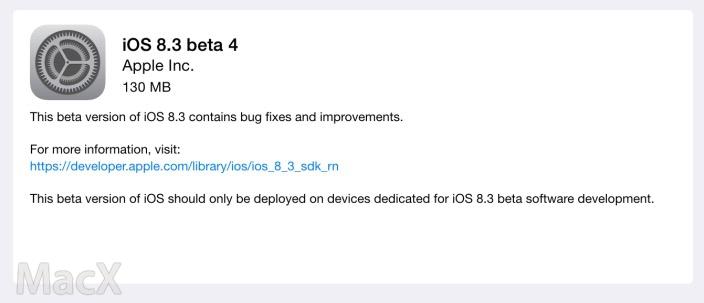 117 苹果向开发者发布第四个 iOS 8.3 测试版