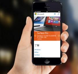 手机网站快速开发教程 —行代码将网站变成移动网站 1