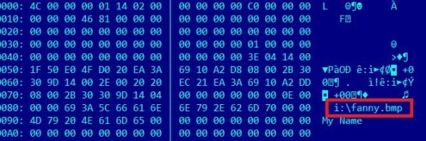 16072122 YG8a 安全专家在硬盘固件中发现NSA的网络间谍程序