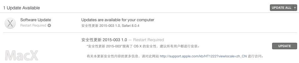 20070728 RUby 苹果为 Yosemite 10.10.2 系统发布安全升级更新