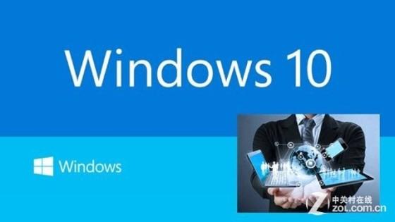 3074964899 微软公布Win10最低配置要求