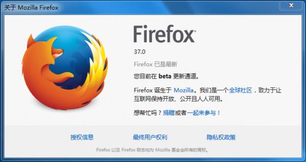 49a1af891e9ffa1.png 600x600 Mozilla Firefox 37.0 Beta 5 发布