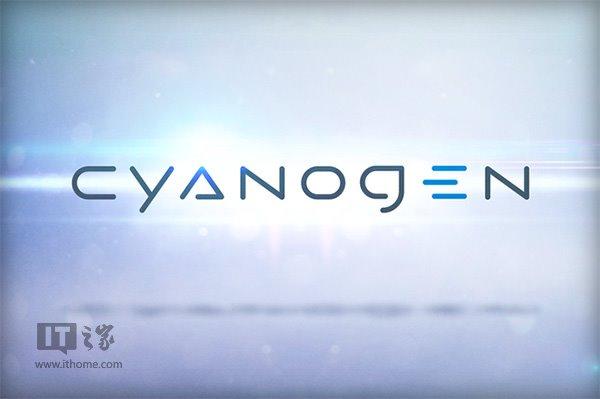 Cyanogen 不玩 Root Cyanogen 宣布与高通达成合作