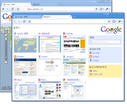Google Chrome Google Chrome v41.0.2272.101 正式版发布