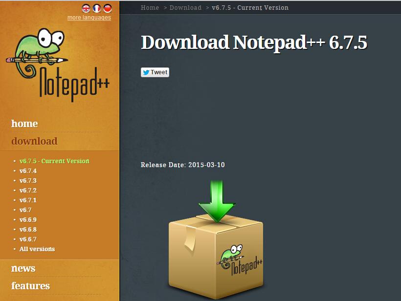 Notepad Notepad++ 6.7.5 发布下载