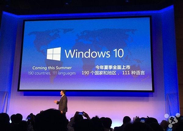 01061414 93sV 你真以为 Windows 10 免费?