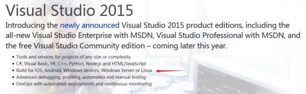 04073528 qg9d Visual Studio 2015 将支持为 Linux 构建应用