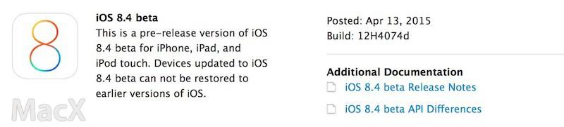 122 苹果发布 iOS 8.4 测试版 包含全新设计的音乐应用