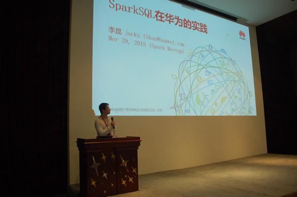 142606 2f0x 5189 华为将 Spark 引入电信行业 —— 构建开源生态,聚焦行业融合