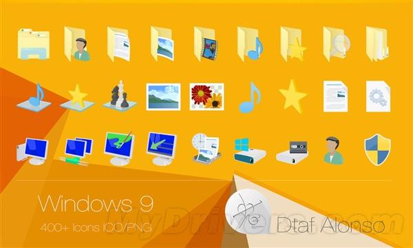 18 Windows 10 图标丑得惊天动地