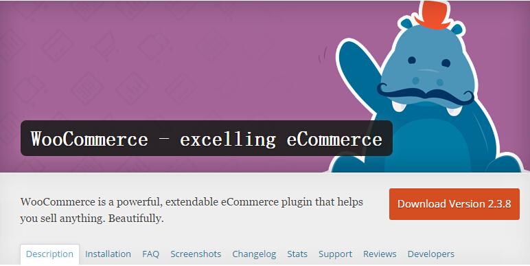 2534253 WooCommerce v2.3.8 更新