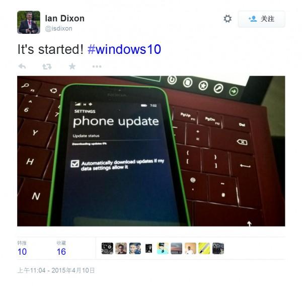44 全新 Windows 10 for Phone 技术预览版发布