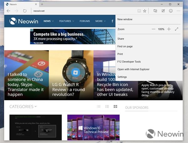 72 Windows 10 最新版暴多截图 Windows 10 Build 10056下载
