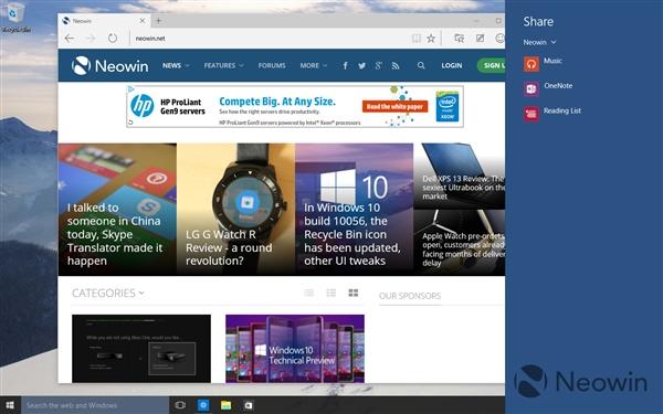 81 Windows 10 最新版暴多截图 Windows 10 Build 10056下载
