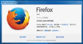 Mozilla Firefox 38.0 Beta 1 发布