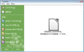 LibreOffice 4.4.2 发布 办公软件套件