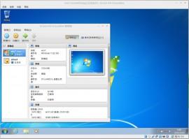 VirtualBox 5.0 beta 发布 开源虚拟机