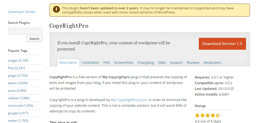 113 wordpress使用CopyRightPro来防止网站内容被扒窃
