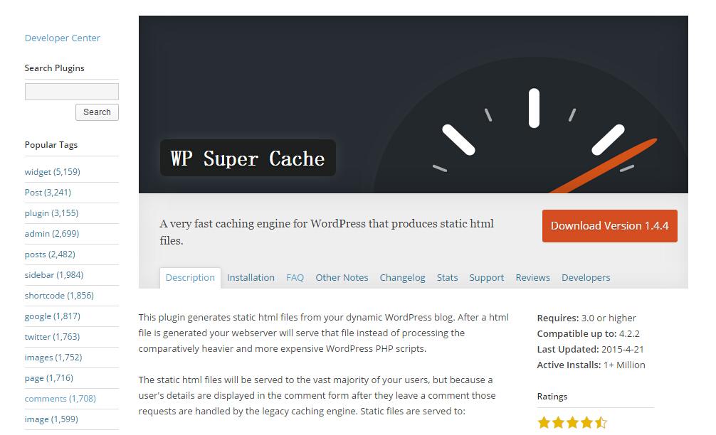 114 lnmp Nginx下支持WP Super Cache的方法